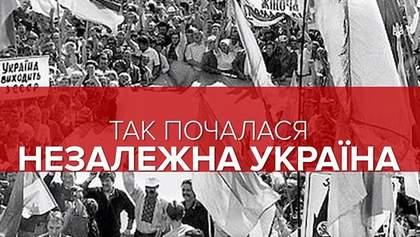 Україна відзначає 28-у річницю проведення референдуму за незалежність