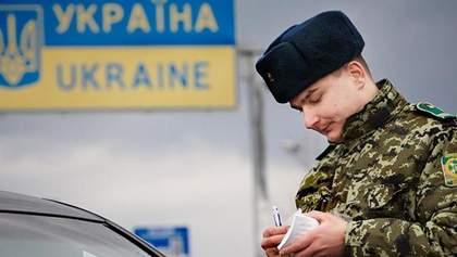 Заборона в'їзду в Україну громадянам РФ: скількох росіян не впустили у країну за першу добу