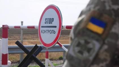 Підвищення контролю на українському кордоні: кого перевірятимуть у посиленому режимі