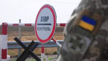 Повышение контроля на украинской границе: кого будут проверять в усиленном режиме