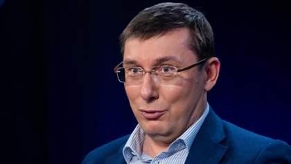Агрессия Кремля в Украине: Луценко хочет наказать отдельных бизнесменов из России