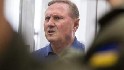 Олександру Єфремову продовжили термін тримання під вартою до 31 січня 2019 року