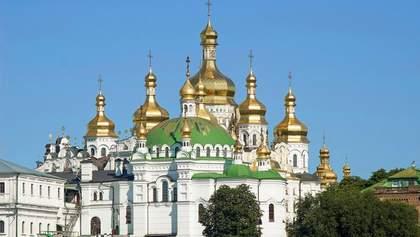 Церковь и экономическая успешность страны: вызов для независимой украинской церкви