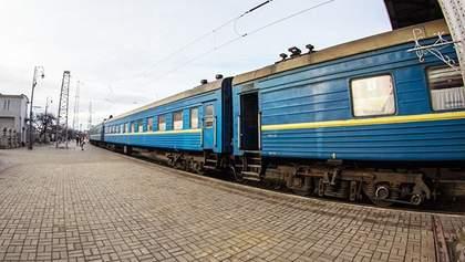"""""""Укрзализныця"""" назначила новые поезда, которые соединят восток Украины с центром и западом"""