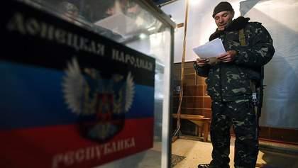 Послы ЕС одобрили санкции против 9 организаторов псевдовыборов на Донбассе
