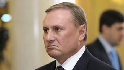 """Адвокати Єфремова заявили про """"катування"""" підзахисного"""