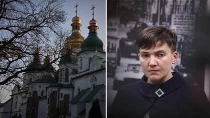 Головні новини 5 грудня: назвали дату та місце Об'єднавчого собору та нове голодування Савченко