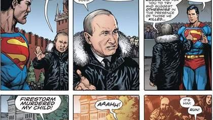 В США выпустили комикс со злым Путиным и Суперменом: фото