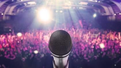 Які російські артисти скасували концерти в Україні, а хто таки виступатиме