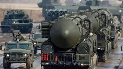 Дипломатична гра чи нова гонка озброєнь: Вашингтон висунув Москві ультиматум