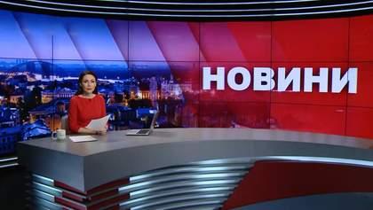Итоговый выпуск новостей за 22: 00: дело судьи-предателя. Объединение оппозиционных депутатов