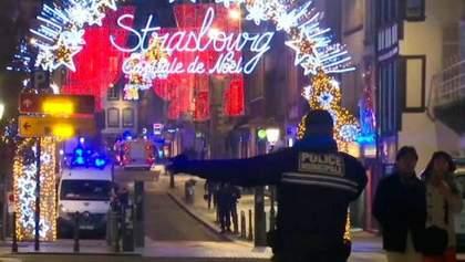 Как живет Страсбург после страшной стрельбы на рождественской ярмарке: видео