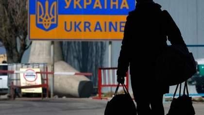 Шокуючі масштаби: з'явилися дані про кількість мігрантів з України