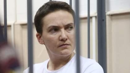 """""""Мне нужно время, частично потеряла зрение и слух"""": Савченко написала письмо в суд"""