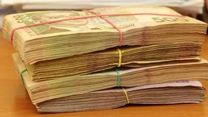 НАЗК виплатить парламентським партіям понад півмільярда гривень у 2019 році