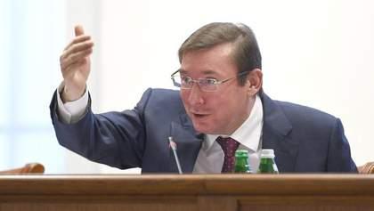 """Яка у Луценка турботлива команда, просто """"Генеральна корупційна адвокатура"""", – Шабунін"""