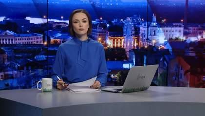 Випуск новин за 19:00: Прес-конференція Порошенка. Аварія СУ-27
