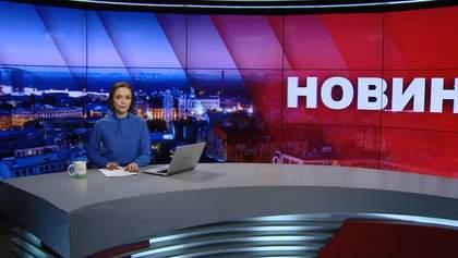 Итоговый выпуск новостей за 21:00: Страсбург после теракта. Заявление пленного моряка
