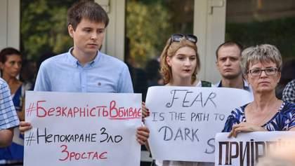 Почему мы должны терпеть пока самых активных из нас убивают: как в Украине преследуют активистов