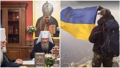 Головні новини 17 грудня: переполох в УПЦ МП та український прапор в анексованому Криму