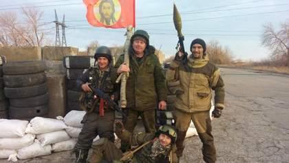 Погана прикмета – топтати прапор України: на Донбасі ліквідовано командира бойовиків
