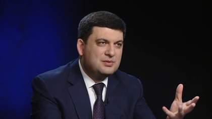 Экономический рост и другое: Кабмин утвердил пять приоритетов на 2019 год