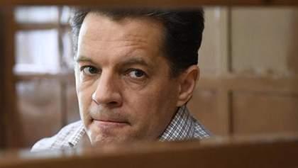 Сущенка перевели в теплішу камеру: Фейгін відвідав українського політв'язня