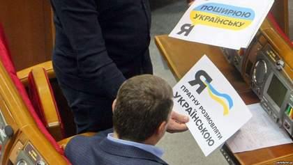 На Волыни запретили публичный русскоязычный контент