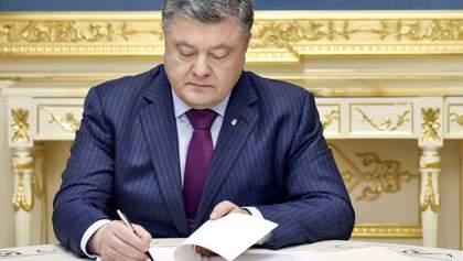 Президент Порошенко підписав останній закон щодо бюджету на 2019 рік