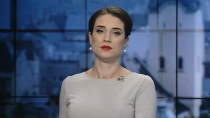 """Випуск новин за 15:00: """"Замінування"""" в Одесі. Загроза повторного цунамі в Індонезії"""