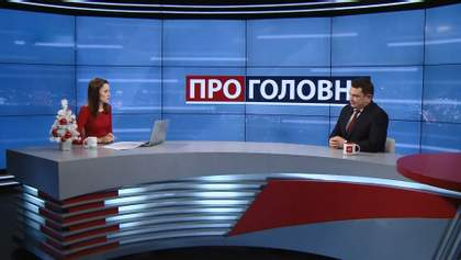 Антикорупційні підсумки: очільник НАБУ розповів про найгучніші події в 2018 році