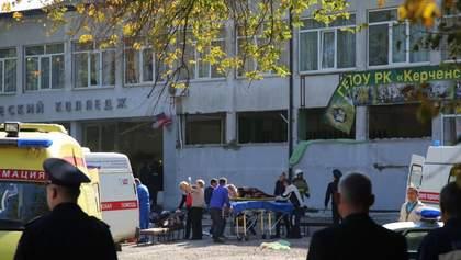 Смертельная стрельба в колледже в Керчи: появились новые детали о пострадавших детях