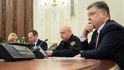СНБО собирается на заседание, – СМИ
