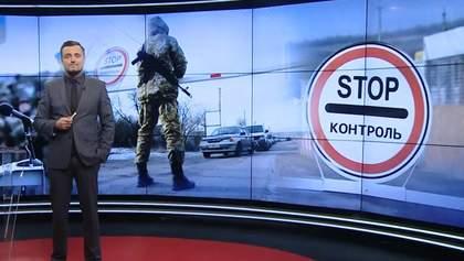 Випуск новин за 19:00: Наслідки воєнного стану. Кремлівські антиукраїнські санкції
