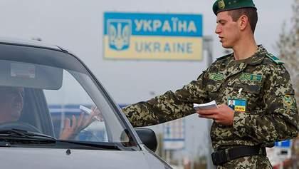Україна продовжить посилений контроль за росіянами, що в'їжджають у країну