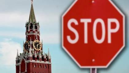 Санкції РФ проти України: з'явилась реакція українських нардепів