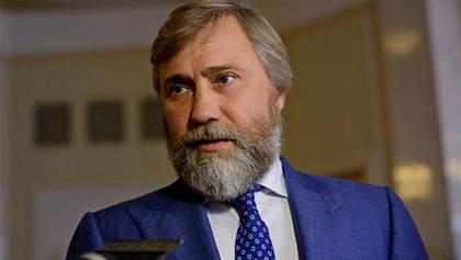 Новинский потребовал от президента отчет
