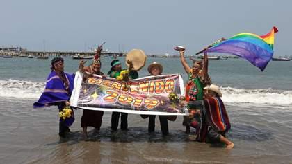 Нові політичні потрясіння: перуанські шамани розповіли, що чекає на світ у 2019 році