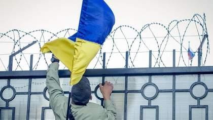 Росія відповіла на українські санкції: що потрапило під удар Кремля