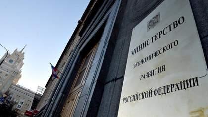 У РФ нарахували, скільки Україні коштуватиме нова заборона на ввезення товарів