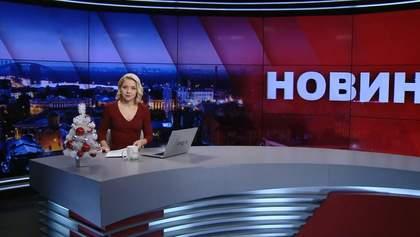 Випуск новин за 19:00: Стрілянина в Івано-Франківську. Вибори у Бангладеш