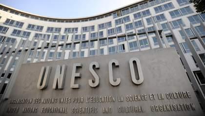 США виходять з ЮНЕСКО