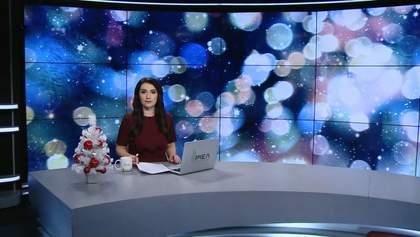 Выпуск новостей за 13:00: Годовщина убийства Ноздровской. Убийство в Виннице