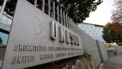 Дві країни у 2019 році офіційно вийшли з ЮНЕСКО