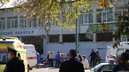 Массовая бойня в колледже Керчи: в Москве собираются выписать из больницы последних пострадавших
