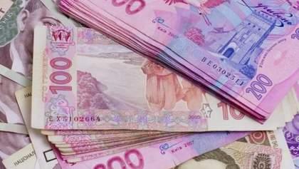 Сколько денег осталось на счету Госказначейства и Нацбанка Украины: известны суммы
