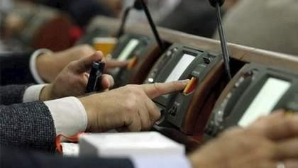 Какие судьбоносные решения депутаты приняли в 2018 году