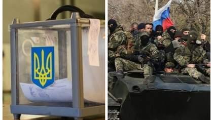 Головні новини 4 січня: перший офіційний кандидат у президенти України, провокації Росії