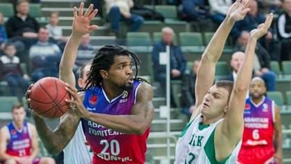 Определились все участники Финала четырех Кубка Украины по баскетболу