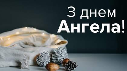 Привітання з днем Ангела Степана у прозі та віршах